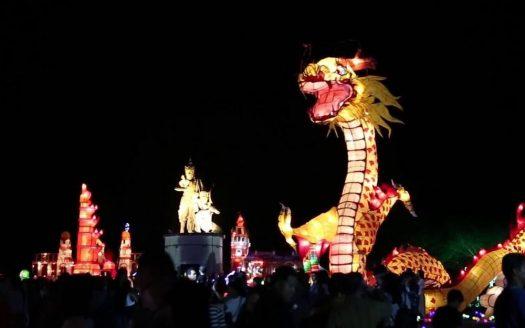 Villa Disewakan Bali - News - Festival Lampu Nusa Dua